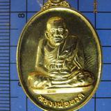 3449 เหรียญหลวงปู่ทวด วัดช้างให้ ปี 2539 อ.นอง ปลุกเสก กะไหล
