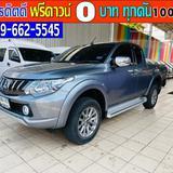 Mitsubishi Triton 2.4 MEGA CAB GLS-Limited Plus ออโต้ เครื่องยนต์ ดีเซล สี  เทา  รุ่น GLS-Limited Plus