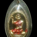 เหรียญแม่นางกวักมหาลาภ หลวงพ่อทวี วัดบ้านไร่พัฒนาราม ปัตตานี