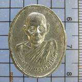 3777 เหรียญตะกั่วเถื่อนหลวงปู่นิล อิสสริโก วัดครบุรี อ.ครบุร