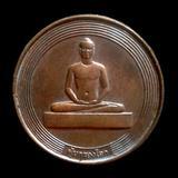 เหรียญคุ้มครองโลก วัดพระธรรมกาย ปี2542