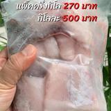 ปลากะพงสด สินค้าอร่อยๆร้านแหนมป้าหยี