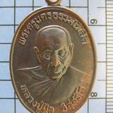 3324 เหรียญหลวงปู่นิล วัดครบุรี ปี 2540 รุ่นสร้างองค์เจดีย์