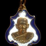 เหรียญรุ่นแรกหลวงพ่อแดง วัดศรีมหาโพธิ์ ปัตตานี ปี2525