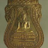 เหรียญ หลวงพ่อวัดไร่ขิง เนื้อทองแดง  j108