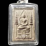 พระสมเด็จสัมมาสัมพุทโธ หลวงพ่อภัทร วัดตีนเมรุศรีสุดาราม สงขลา