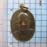 1583 เหรียญพระราชธรรมเสนานี วัดมหาธาตุวรวิหาร เจ้าคณะจังหวัด