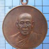 2383 เหรียญสารพัดนึก หลวงพ่อทิพย์วัดโพธิ์ทอง ลพ.ทิม วัดละหาร