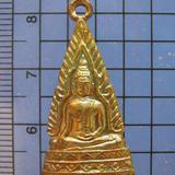 2179 เหรียญพระพุทธโกศัย พระประธาน วัดพระบาทมิ่งเมือง จ.แพร่  รูปที่ 2