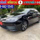2018 Toyota Corolla Altis 1.8  E