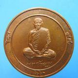 1217 เหรียญหลวงพ่อพุธ วัดป่าสาลวัน ปี 2540 ที่ระลึกสำนักงานป