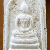 พระสมเด็จ วัดพเนินพลู จ.ราชบุรี ปี2548