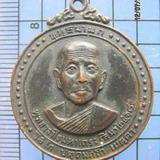 2454 เหรียญรุ่น 30 พุทธมามกะ หลวงปู่สิม วัดถ้ำผาปล่อง ปี 251