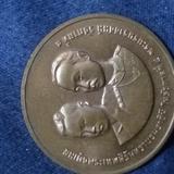 เหรียญที่ระลึกของรัชกาลที่ 5 กับพระบรมราชชนนี