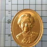 5323 เหรียญสมเด็จย่า 5 แผ่นดิน เนื้อทองแดงผิวไฟ พิธีวัดบวร