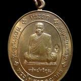 เหรียญเลื่อนสมณศักดิ์พ่อท่านสิงห์ วัดลำพะยา ยะลา ปี2547