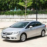 Honda Civic FB 1.8 E ปี 2013 สีเงิน