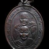 เหรียญพ่อท่านครน พ่อท่านจันทร์ วัดบางแซะ วัดอุตตมาราม มาเลเซีย ปี2544