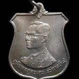 เหรียญในหลวง รัชกาลที่ 9 ปี2542