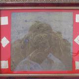 3743 แผ่นตะกรุดอัดกรอบกระจก หลวงพ่อเสาร์ วัดกุดเวียน จ.นครรา