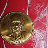 เหรียญสมเด็จโต รุ่น122ปี วัดระฆังโฆสิตาราม