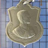 001 เหรียญในหลวง 3 รอบ ปี ๒๕๐๖ อนุสรณ์มหาราช. เนื้ออัลปาก้า