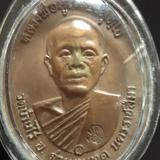 เหรียญหลวงพ่อคูณปี17บล๊อคนวะ