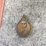 เหรียญพระบรมราชสมภพครบ 4 รอบ 2518