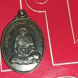 เหรียญเนื้อเงิน หลวงพ่อเฮ็น วัดดอนทอง