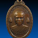 เหรียญหลวงพ่อสร้อย วัดเลียบฯ ออกวัดดอกบัว สุพรรณบุรี ปี2520 หลวงปู่สรวง เทวดาเล่นดิน ปลุกเสก