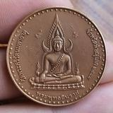 พระพุทธชินราชหลังสมเด็จพระนเรศวรครึ่งองค์
