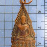 3121 เหรียญพระพุทธชินราช หลังอกเลา รุ่นหลวงพรหม ปี 2494 จ.พิ
