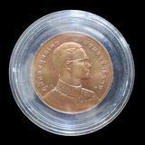 เหรียญในหลวงหลังพระสยามเทวาธิราช ปี2540