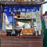 ร้านคามิโอเด้งชาบูเสียบไม้หน้าโรงเรียนบดินทร์2