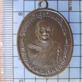 4959 เหรียญรุ่นแรกลพ.ทิม วัดราชประดิษฐ์สถิตมหาสีมารามปี 19 ก