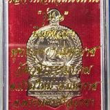 หลวงพ่อทวด นั่งพาน รุ่น 1 พิมพ์เสมา พุทธอุทยานมหาราช วัดวชิรธรรมาราม อยุธยา ปี 2555 เนื้ออัลปาก้า