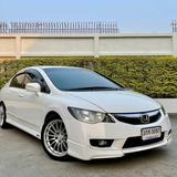 73 Honda Civic 1.8 EL Sport Top navi 2009 สีขาว