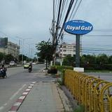 SALE land 1-2 Rai for House within large area Golf club Lat