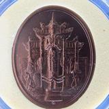4066 เหรียญที่ระลึกพระคลัง เพชรยอดมงกุฎ พ.ศ. 2556 เนื้อทองแด
