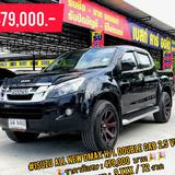 ISUZU ALL NEW DMAX H/L DOUBLE CAB 2.5 VGS.Z  2012
