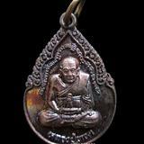 เหรียญหลวงปู่ทวด หลวงปู่แสง วัดตาชี(วัดวงกตบรรพต) จ.ยะลา