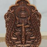 """#เหรียญท้าวเวสสุวรรณ # """"รุ่น เทพประทานพร"""" #หลวงพ่อสุชาติ  วัดศิลาดอกไม้# ~เนื้อทองแดงรมซาติน 599._บาท"""