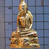 1889 พระกริ่งวชิราลงกรณ์ วัดเขาตะเครา จ.เพชรบุรี (พระกรุ) เน