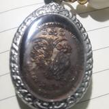 เหรียญ ล.พ.รวย ปี54 หน้ายักษ์