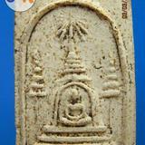 1166 พระสมเด็จข้างฉัตร พิมพ์ใหญ่ วัดชิโนรส ปี2512