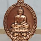 #เหรียญบัลดาลทรัพย์ # #หลวงพ่อสำเร็จศักดิ์สิทธิ์ วัดหนองสะเดา จ.สระบุรี# ~เนื้อทองแดงซาติน 499._บาท