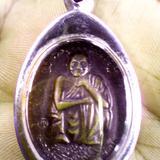 เหรียญหลวงพ่อคูณ รุ่นรวย รวย รวย ปี2538
