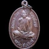 เหรียญรุ่น1หลวงพ่อไชยสิทธิ์หลังหลวงพ่อเสาร์ วัดเกาะสะท้อน นราธิวาส ปี2535
