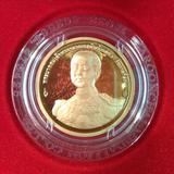 เหรียญพระบาทสมเด็จพระจุลจอมเกล้าเจ้าอยู่หัว รัชกาลที่ 5 - กรมหลวงชุมพรเขตอุดมศักดิ์