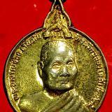 เหรียญหลวงปู่ชอบ หลังภปร สร้างปี 2525